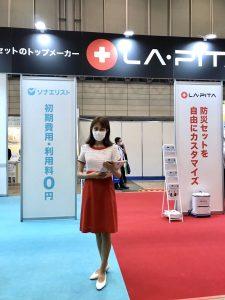 オフィス防災 EXPO@幕張メッセ