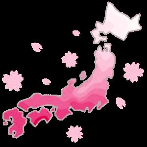 展示会が行われている会場をご紹介!~関東編~