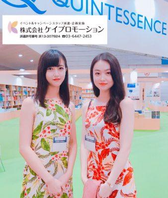 ワールドデンタルショー2018@パシフィコ横浜