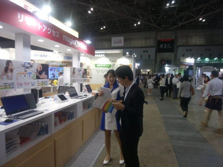xTECH EXPO2018@東京ビックサイト