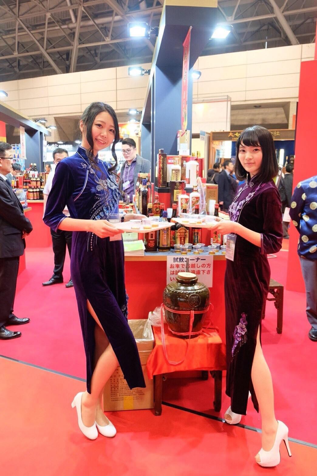 FOODEX 2018(第43回国際食品・飲料展) @幕張メッセ