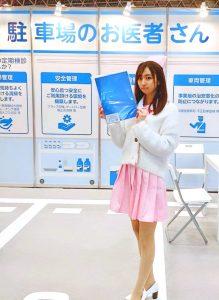 スーパーマーケットトレードショー@幕張メッセ
