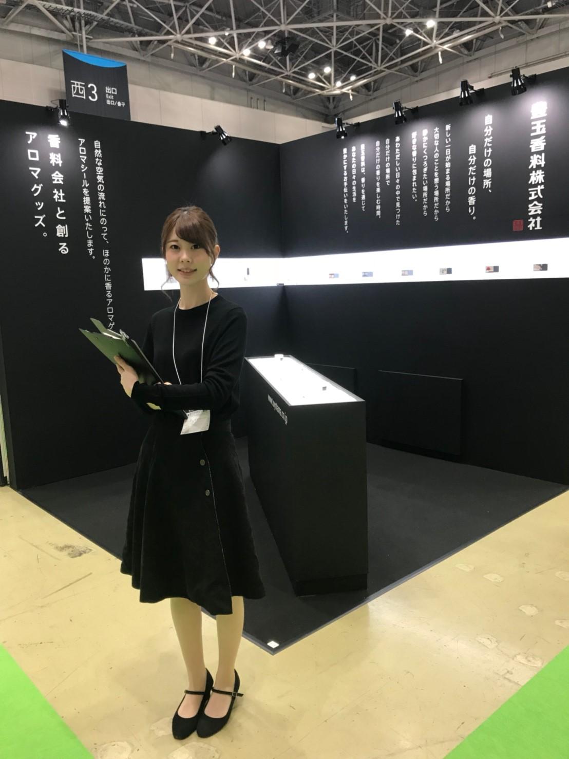 第1回香りデザイン東京@東京ビックサイト