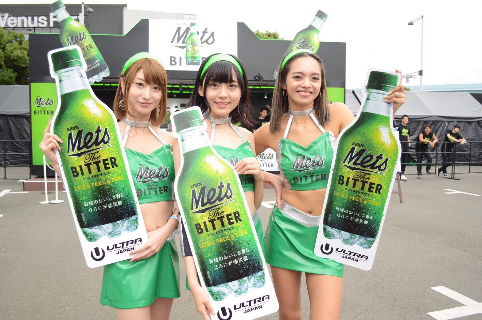 ULTRA JAPAN2017 @お台場