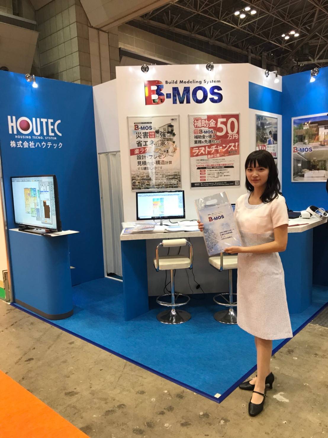 Japan Home & Building Show 2018@東京ビックサイト