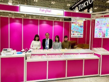 COSME TOKYO 2020 第8回 国際 化粧品展@幕張メッセ