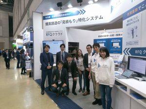 スマート工場EXPO@東京ビックサイト