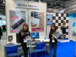 第6回 ウェアラブル EXPO@東京ビッグサイト