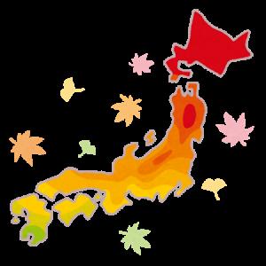 展示会が行われている会場をご紹介!~中京・関西・九州・北海道編~