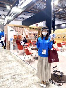 資産運用EXPO@東京ビッグサイト