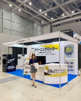 第4回国際コインランドリーEXPO@東京ビッグサイト