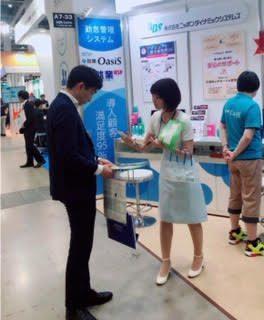 HR EXPO2019@東京ビックサイト