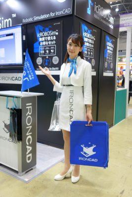 2019 国際ロボット展@東京ビッグサイト