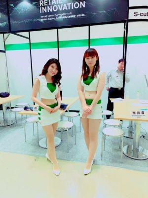 web&デジタルマーケティングEXPO@東京ビックサイト