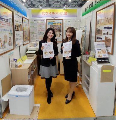 中小企業 新ものづくり・新サービス展@東京ビッグサイト