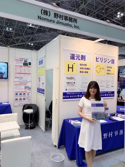 CPhI Japan 2019@東京ビックサイト