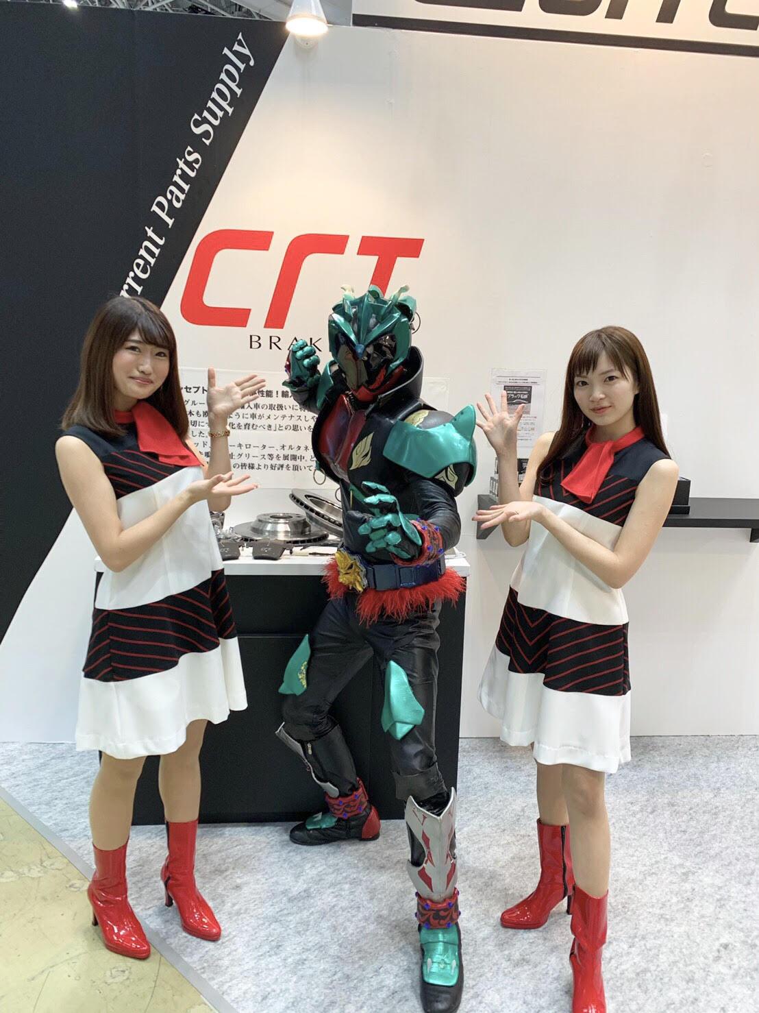 国際オートアフターマーケットEXPO2019@東京ビックサイト