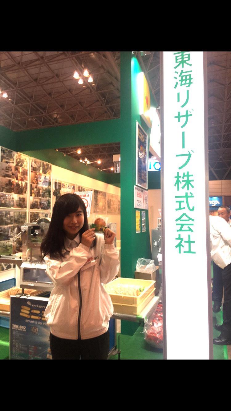 国際製パン製菓関連産業展@幕張メッセ