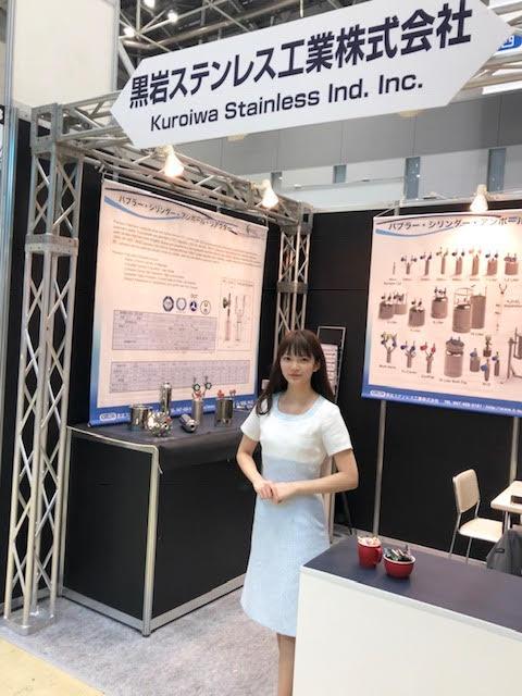 水素燃料電池展@東京ビックサイト
