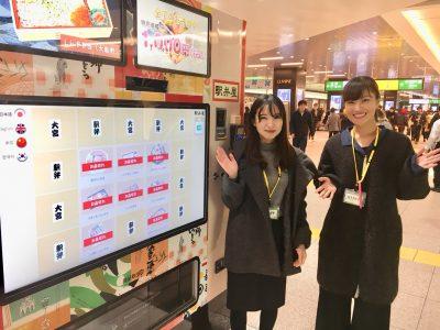 STARTUP_STATIONキャンペーン@大宮駅