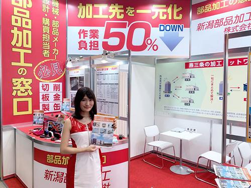 第23回 機械要素技術展@東京ビックサイト