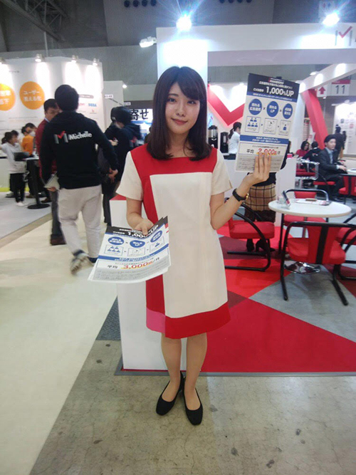 販促EXPO2019春@幕張メッセ