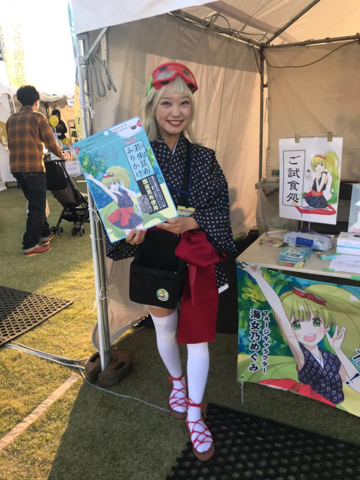 CYBOZU DAYS TOKYO 2019@幕張メッセ