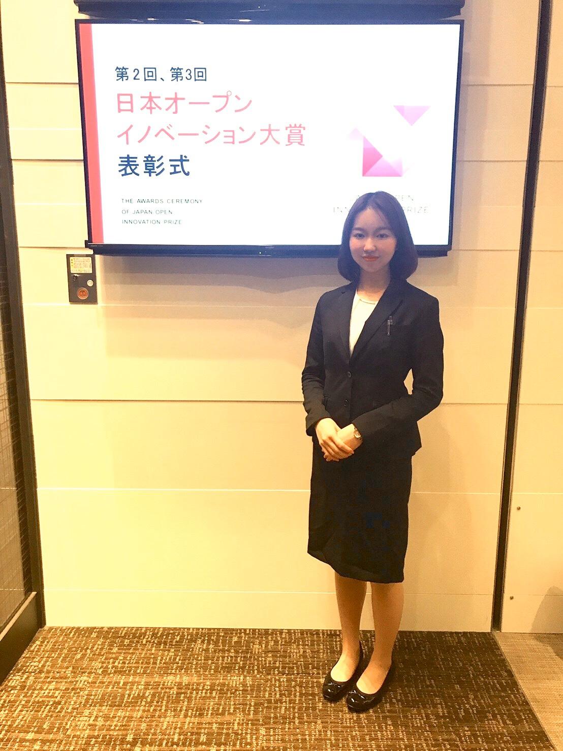 日本オープンイノベーション大賞表彰式@虎ノ門ヒルズ