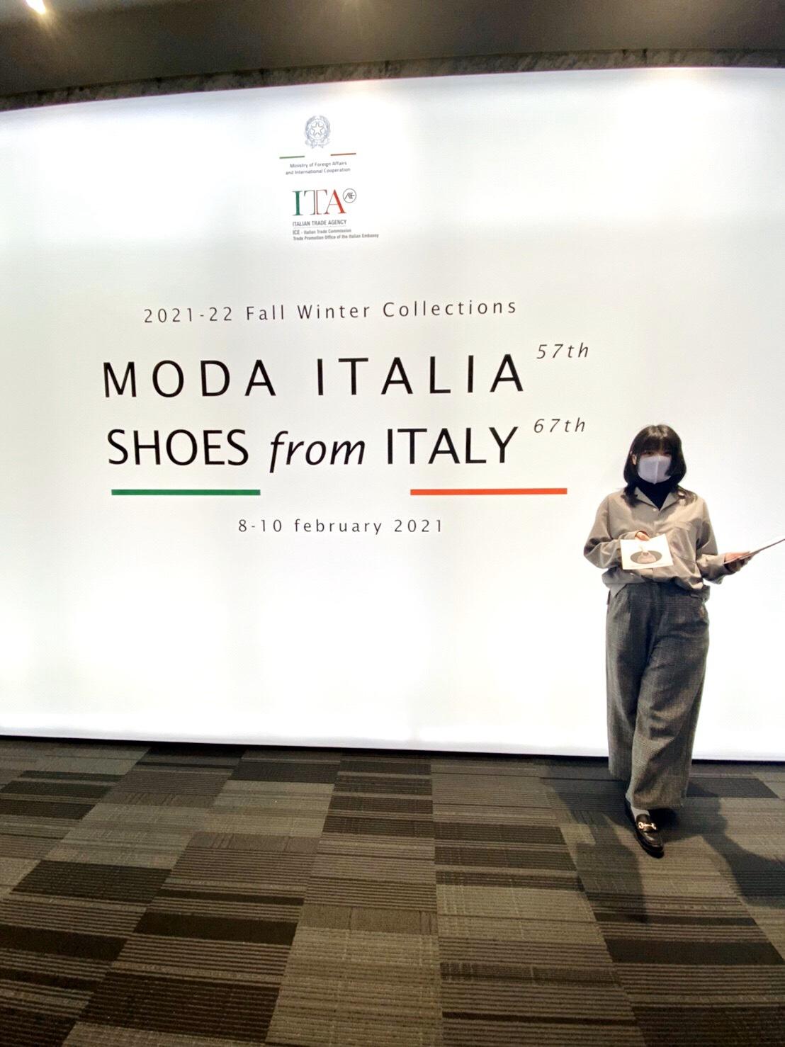モーダ・イタリア展&シューズ・フロム・イタリー展@ベルサール渋谷ガーデン