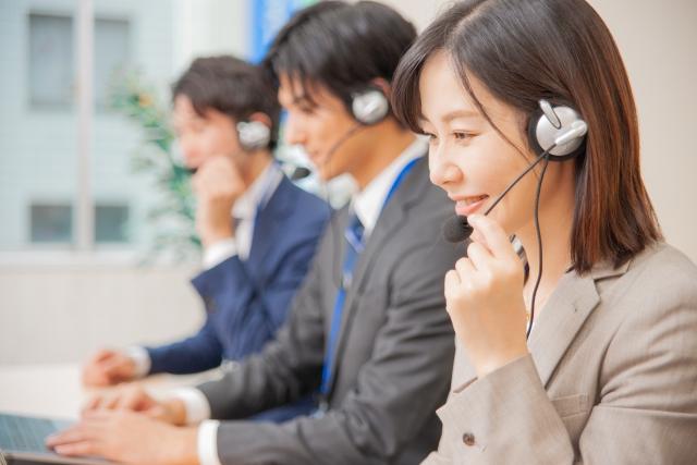【派遣社員】コールセンター