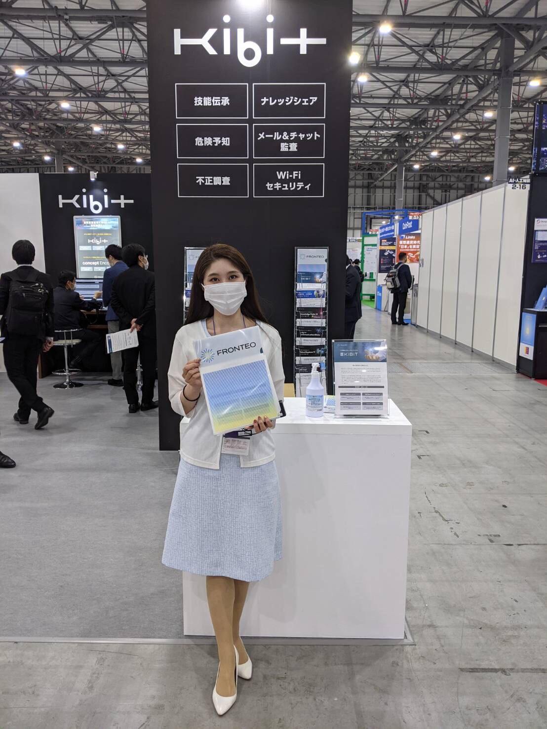 AI人工知能EXPO@東京ビッグサイト