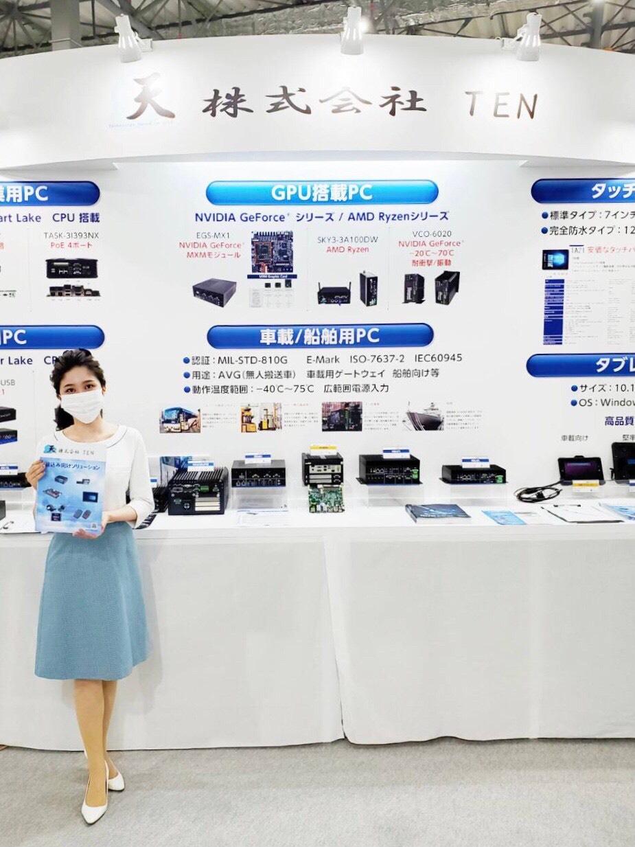 組込み/エッジコンピュータ展【春】@東京ビッグサイト